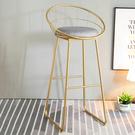 北歐鐵藝高腳椅子簡約家用陽臺靠背吧臺凳奶茶店休閒吧臺椅【快速出貨】