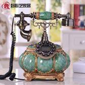 家用電話復古電話機高檔奢華座機家用仿古古典老式有線固定電話機 LX【四月上新】