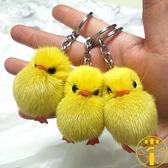 兩隻裝超萌迷你小黃鴨掛件包包手機掛飾鑰匙扣飾品【雲木雜貨】
