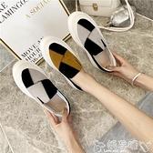 鬆糕鞋2021秋季新款鬆糕厚底增高樂福鞋女一腳蹬懶人鞋時尚百搭拼色單鞋 嬡孕哺 上新 新品