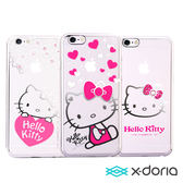 X-doria-iPhone6/6s (4.7)手機保護硬殼-心悅凱蒂系列(原價880)
