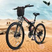 機車 摺疊電動車自行車 鋰電池助力山地車男女式成人迷你小電瓶車 NMS 黛尼时尚精品