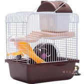 倉鼠籠 倉鼠籠子 小城堡 鼠籠雙鼠 雙層 小用品的超大別墅透明套裝買送T 6色