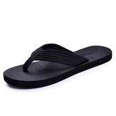 男士拖鞋夏季新款人字拖防滑休閒潮流時尚外穿涼拖個性沙灘鞋 米希美衣