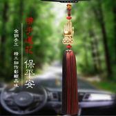 萬聖節大促銷 佛手蓮花汽車掛件高檔保平安符后視鏡車內吊飾