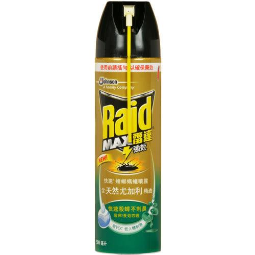 雷達快速蟑螂螞蟻藥尤加利精油500ml【愛買】