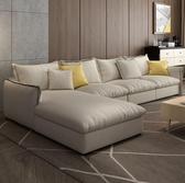 沙發 北歐沙發小戶型乳膠布藝沙發三人位組合客廳整裝現代簡約套裝家具-凡屋FC