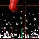 壁貼【橘果設計】耶誕雪花小屋聖誕 DIY組合壁貼 牆貼 壁紙 室內設計 裝潢 無痕壁貼 佈置