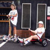 智慧兩輪電動平衡車兒童雙輪小孩漂移車成人體感學生代步車帶扶桿 HM 范思蓮恩