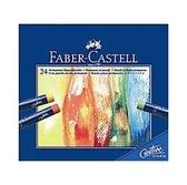 【金玉堂文具】輝柏 Faber-Castell 創意 工坊 油性 粉蠟筆 粉彩條 24色入 127024