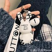 吊飾 汽車鑰匙扣女士韓國可愛創意個性兔子鑰匙錬包包掛飾汽車鑰匙掛件 年終大酬賓