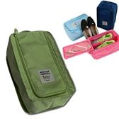 wanna be a traveler 便攜式旅行鞋袋 綠色