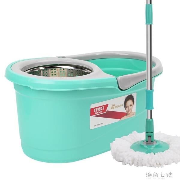 旋轉拖把桶雙驅動地拖桶墩布懶人免手洗甩水家用吸水拖把桿 中秋節全館免運