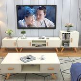 電視櫃茶幾北歐現代簡約客廳組合套裝小戶型臥室電視櫃矮櫃FA【中秋狂歡9折】
