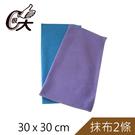 【可超商取貨】C很大玻璃擦拭布2條/包(30x30cm)