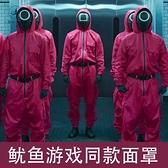 韓劇魷魚游戲面具同款cos恐怖面具蒙面人紅衣人萬圣節搞怪面具罩 薇薇