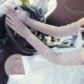 春季夏天雙層蕾絲長款防曬手套女士觸屏開騎車防滑遮陽臂套       伊芙莎