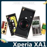 SONY Xperia XA1 G3125 復古偽裝保護套 PC硬殼 懷舊彩繪 計算機 鍵盤 錄音帶 手機套 手機殼 背殼 外殼