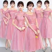 伴娘禮服中長款2018夏季新款豆沙色伴娘團姐妹裙  ys2353『時尚玩家』