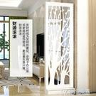 屏風 簡約現代臥室屏風白色隔斷玄關時尚客廳辦公酒店隔斷YXS 七色堇