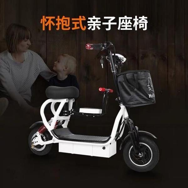小電動車小型電瓶車折疊升級減震代步車迷你滑板車男女雙人踏板車 MKS快速出貨