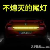 反光貼汽車尾後備箱貼紙車身裝飾警示標識  【快速出貨】