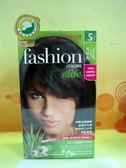 華世歐絲特植物性染髮劑 5號 亮棕色 Light Brown*2盒