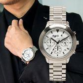 法國簡約雅痞 agnes b. 時尚腕錶 41mm/設計師款/世界地圖/WH/防水/FCRT982 現貨+排單!