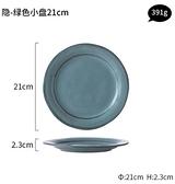 西餐盤 瓷意面盤子創意北歐菜盤牛排盤家用西餐盤平盤淺盤早餐盤【快速出貨八折鉅惠】