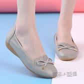 春夏季媽媽鞋單鞋女低跟平底中老年女鞋舒適軟底女皮鞋豆豆鞋 雙十一鉅惠