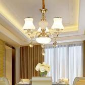 吊燈歐式水晶具簡約現代美式客廳大氣餐廳家用奢華溫馨臥室 法布蕾輕時尚igo
