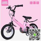 自行車 兒童自行車2-3-4-6-7-8-9-10歲寶寶小孩腳踏單車男孩女孩14寸童車   mks阿薩布魯