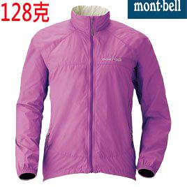 Mont-bell 日本品牌 防曬 抗風 潑水 透氣外套 (1103187 LV 粉紫 ) 女 (出清特賣)