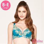 內衣 大尺碼(B-E)華麗雙色刺繡蠶絲機能提托款(藍色)【Daima黛瑪】