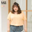 Miss38-(現貨)【A05841】大...