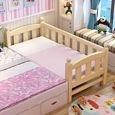 實木兒童床組床加寬實木床鬆木床床架加寬床加長床兒童單人床拼接床
