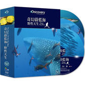 Blu-ray  奇幻蔚藍海:野性天生BD