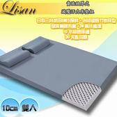 Lisan10公分高規格厚式減壓活力床墊組-雙色可選—雙人 賣點購物