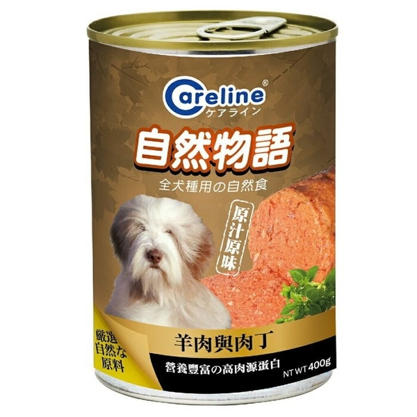 PRO毛孩王【單罐】自然物語 自然食 犬用美味罐頭 狗罐頭 犬罐400g