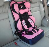 簡易兒童安全座椅增高墊汽車用車載坐椅嬰兒坐墊寶寶便攜式背帶 伊韓時尚