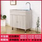 落地水槽 304不銹鋼水槽洗衣櫃洗手池陽台廚洗菜盆櫃落地水槽櫃浴室櫃組合T