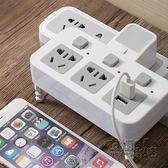 帶小夜燈插座家用轉換器USB插排多功能一轉二三四五轉換插頭排插 衣櫥秘密