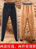 秋冬新款運動褲女加絨加厚寬鬆哈倫褲休閒褲衛褲女外穿棉褲子    韓小姐的衣櫥