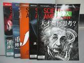 【書寶二手書T8/雜誌期刊_QBS】科學人_138~142期間_共5本合售_天才如何思考等