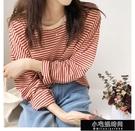 寬鬆細條紋慵懶風長袖T恤 Z11293   【全館免運】