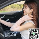 【買2送1】防曬手套女防紫外線薄款寬鬆蕾絲冰絲袖套手臂套袖子【海闊天空】