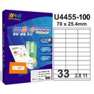 彩之舞 U4455-100 進口3合1白色標籤 3x11/33格直角(70*25.4mm) - 100張/ 盒