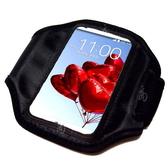 LG G Pro 2 16G 路跑運動臂套 LG G Pro 2 32G 5.9吋運動臂帶 手機 運動臂袋 保護套 手臂套