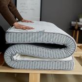 乳膠加厚床墊子家用雙人1.8m床褥榻榻米軟墊1.5m單人記憶棉海綿墊床護墊 潮流衣舍