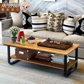 茶几簡約現代茶几小戶型矮桌小桌子創意咖啡桌組裝客廳茶几邊幾igo 「繽紛創意家居」
